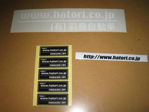 繧ケ繝・ャ繧ォ蜈ィ菴点convert_20110506210316