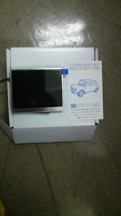 2011053010200000_convert_20110530102732.jpg