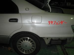 IMG_490225425252525.jpg