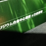IMG_9107