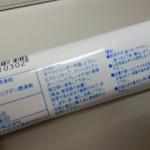 PC136228