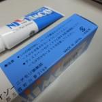 PC136230