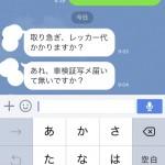 IMG_8822