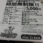 PC062193