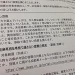 IMG_4192