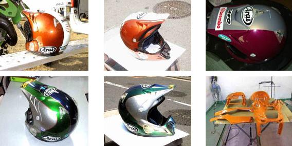 ヘルメット塗装例